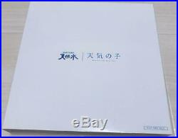 Weathering with You Signed Photo Frame by the Director Limited 300 pcs. F/S